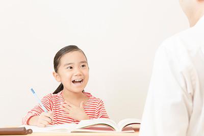 英会話教室1